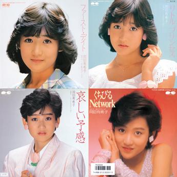 Hi-Res Gentei Joukyuushamuke Rare Ongen Okada Yukiko | Jpop Wiki