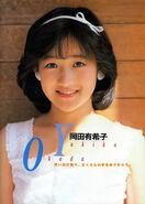 Yukko in 1984 p53