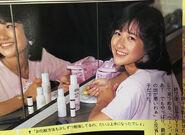Yukko in 1984 p56