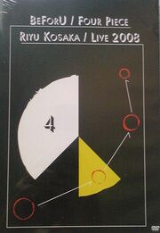 Four Piece Live 2008