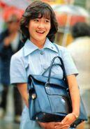 Yukko in 1984 p12