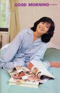 Yukko in 1984 p69