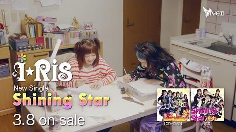 I☆Ris Shining Star(Spot Ver)