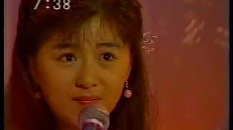 Nagayama Yoko - Shabon (Short Version 1)