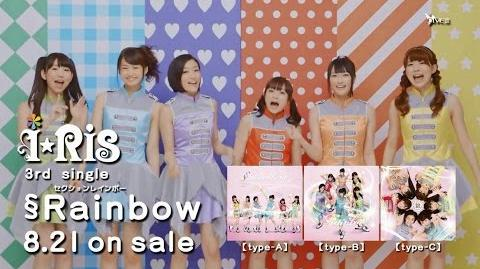 I☆Ris §Rainbow Spot