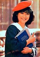 Yukko in 1984 p52