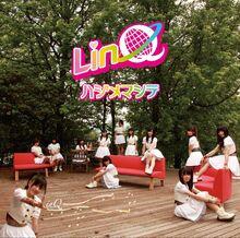 250px-linq Hajimemashite