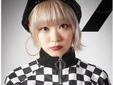 Iyama Maho