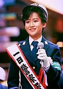 Yukko in late 1985 p4