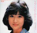 First Date (Okada Yukiko)
