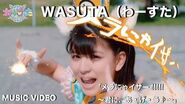 WASUTA(わーすた)「Meranyaizar!!!!!」(メラにゃイザー!!!!!〜君に、あ・げ・う〜)Music Video