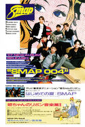 Smap in 1993 p1