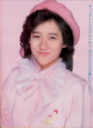 Yukko in early 1985 p11