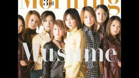 Morning Musume - Kuchizuke no Sono Ato