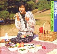 Yukko in 1986 p5