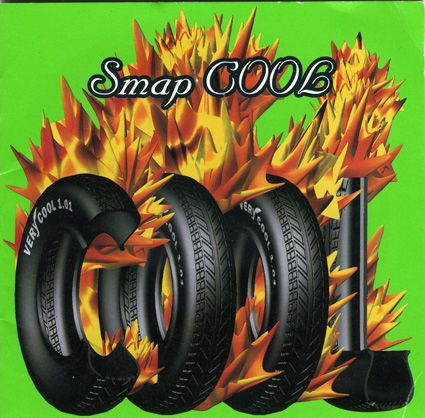 Image result for SMAP - COOL