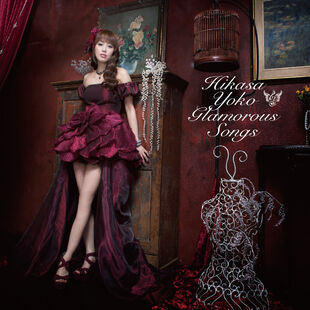 Hikasa Yoko (日笠陽子) - Glamorous Songs [Download Album/ MP3]