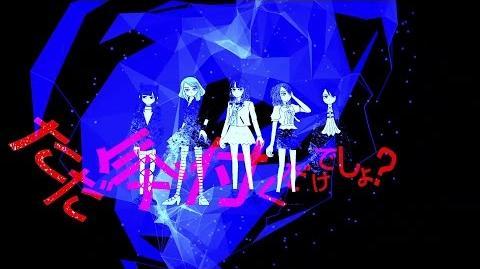 Hysteric Lolita ~感情的少女~ 「絶望のスパイラル」 【ガールズロックバンド】