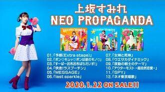 上坂すみれ 4th Album「NEO PROPAGANDA」全曲試聴動画-0