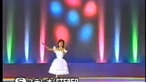 Okada Yukiko - Koi Hajimaste (Short Version)