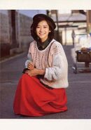 Yukko in early 1985 p19