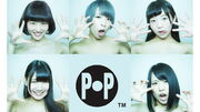Pop-profile