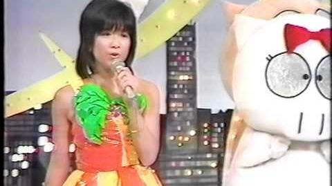 Hori Chiemi - Inazuma Paradise (Short Version)