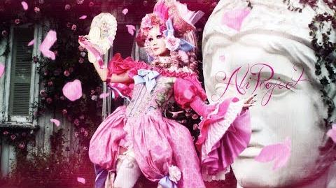 【PV】ALI PROJECT 「私の薔薇を喰みなさい」