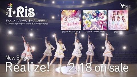 I☆Ris Realize! Spot