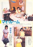 Yukko bedroom p1