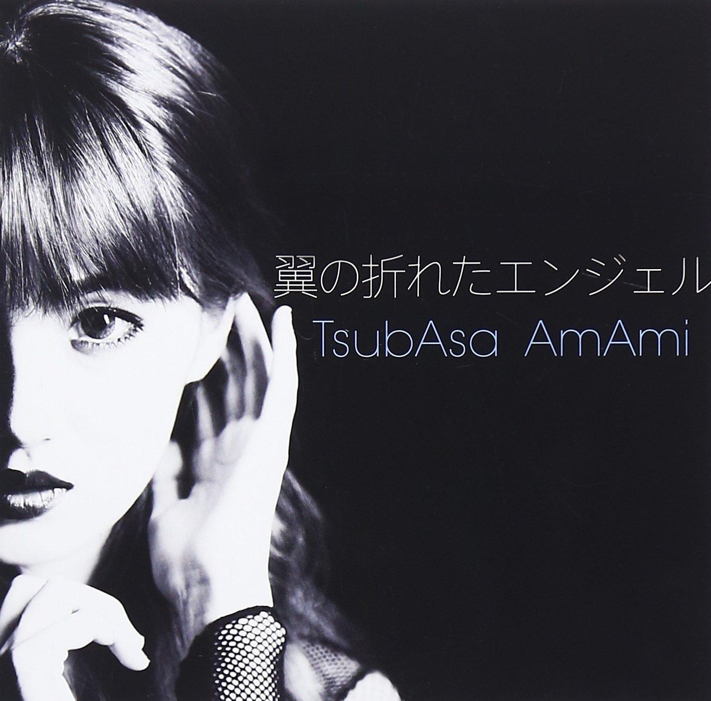 Amami Tsubasa Pic tsubasa no oreta angel   jpop wiki   fandom