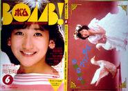 Yukko magnazine 1984 p1