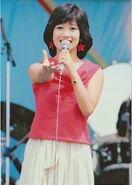 Yukko in 1984 p29