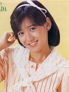 Yukko in 1984 p26