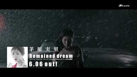 茅原実里「Remained dream」MV Short Size TVアニメ『フルメタル・パニック!IV』スペシャルED主題歌