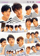 Smap in 2016 p5