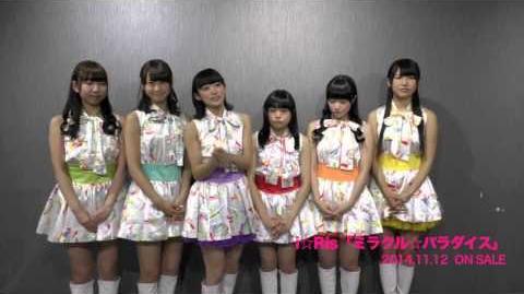 I☆Ris 「ミラクル☆パラダイス」発売記念コメント-0