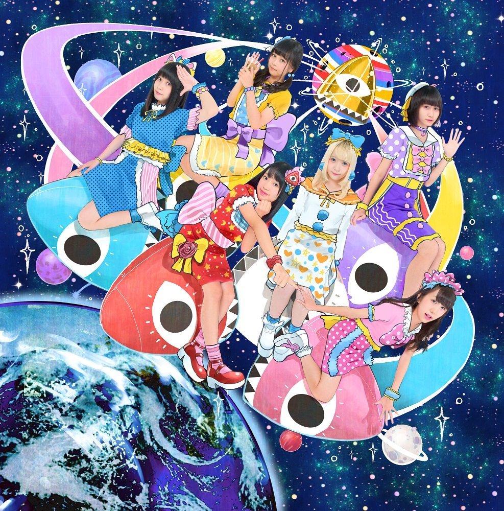 APPARE! WORLD | Jpop Wiki | FA...