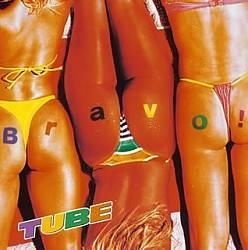 Bravo Tube