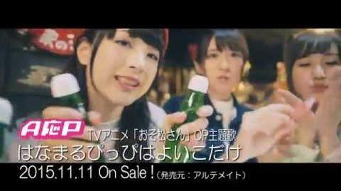 AOP - Hanamaru Pippi wa Yoiko Dake (TV MV)