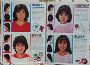 Yukko momoko kumi and yoko hairstyles