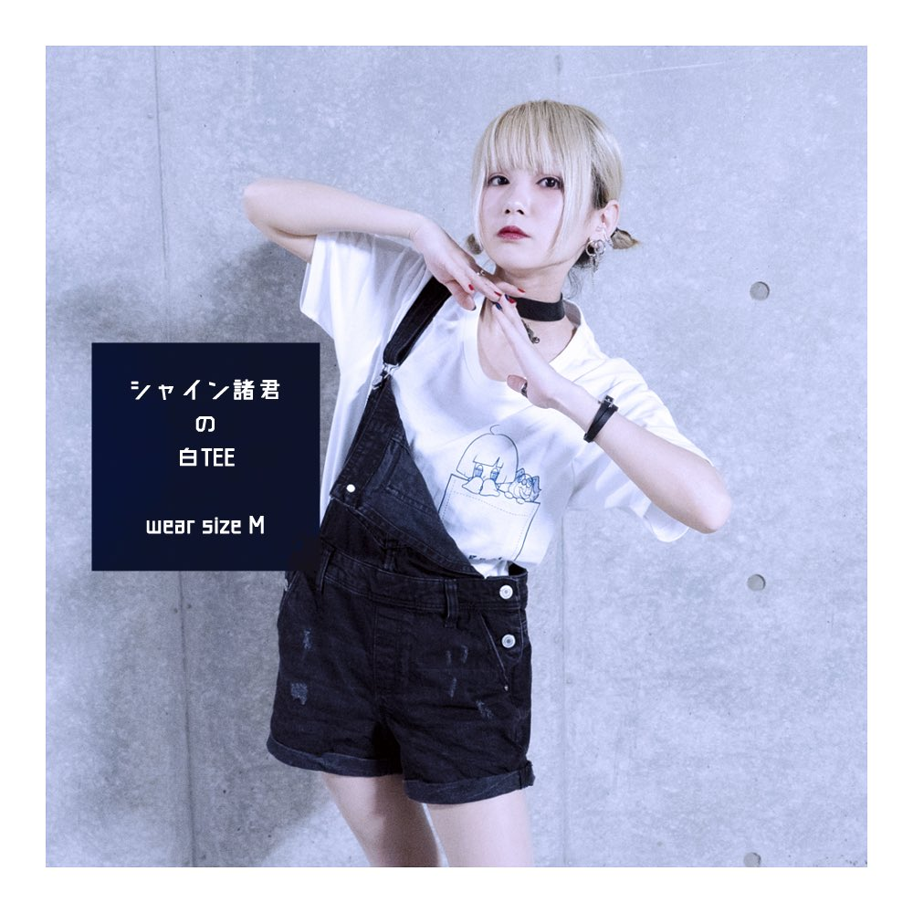 reol Image   Reol One Man Live 2018.6. goodies promo photo 2. | Jpop  reol