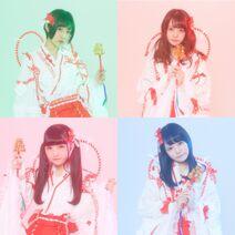 Shinto DigitalSingle Cover