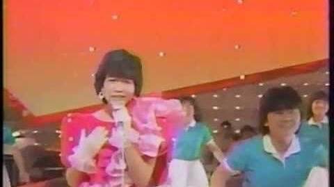 Hori Chiemi - Shiroi no Handkerchief (Short Version)