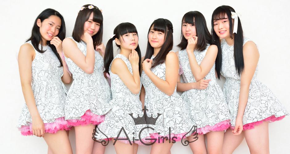 Ai-Girls | Jpop Wiki | FANDOM ...