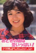 Yukko in 1984 p71