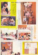 Yukko bedroom p2