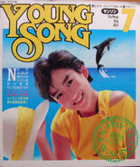 Yukko in late 1985 p12