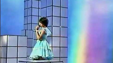 Hori Chiemi - Aoi Natsu no Epilogue (Short Version)