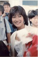 Yukko in 1984 p54